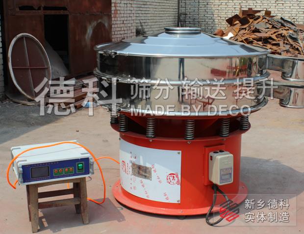 细粉筛分机械厂