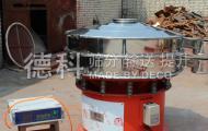 CSB-800-1超声波振动筛