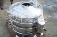 豆浆振动筛选用圆形筛机(旋振筛),豆浆筛机厂家