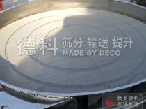 超声波振动筛分机械厂-精细振动筛-细粉振动筛机