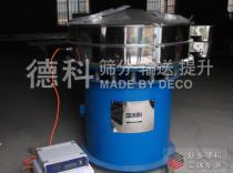 CSB-600-2超声波振动筛