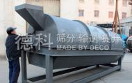 滚筒式分级筛-优质滚筒筛厂家