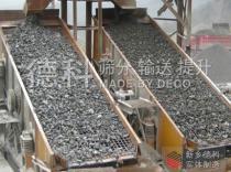 YA1236重矿筛-矿用筛-圆振筛