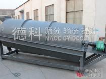 滚筒筛尺寸-滚筒筛机规格-滚筒筛厂家安装图纸