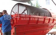 圆筒式滚筒筛机-GTS1860滚筒筛沙机-大型筛分设备