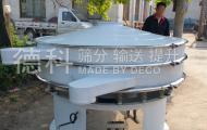 圆形筛机-大直径1.5米振动筛-旋振筛分机-粉末振动筛机