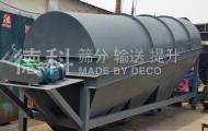 100t/h处理量的滚筒筛分机现货-GTS1850滚筒筛2级