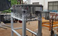 不锈钢直线筛机定制-好用的直线振动筛厂家-不锈钢振动筛机