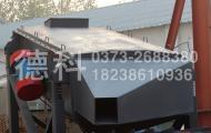 冶金焦振动筛-20t/h轻型矿筛机-防粉尘筛机
