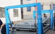具有专业化的方形摇摆筛机厂家重点项目