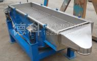 PVC专用振动筛厂家非标独特设计,塑料颗粒专用直线振动筛
