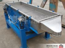 PVC专用振动筛厂家非标设计,塑料颗粒专用直线振动筛